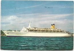 K2825 T/N Eugenio Costa - Navi Ships Bateaux / Viaggiata 1966 - Dampfer