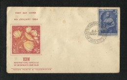 India FDC 1964 International  Congress First Day Cover - FDC