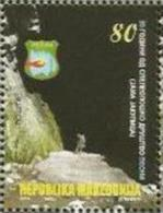 MK 2014-704 SPELEOLOGY SOCIETY, MAKEDONIA, 1 X 1v, MNH - Archäologie