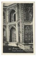 Virtage Postcard, Teheran - Mosquèe Sepehsalar, Teheran (Parvin). - Iran