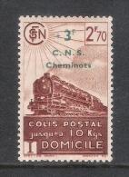 COLIS POSTAUX N°191 NEUF* TRACE DE CHARNIERE - Colis Postaux