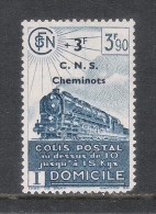 COLIS POSTAUX N°192 NEUF* TRACE DE CHARNIERE - Colis Postaux
