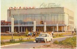 Karaganda Karagandy Kazakhstan, Orbita Restaurant, Auto, C1970s Vintage Postcard - Kazakhstan