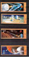 ESPACE CONQUETE MARS 1970 / Y.A.R. 4 Vignettes Grand Format Oblitérés (1 P.A.) Sans Présentoir / - Space