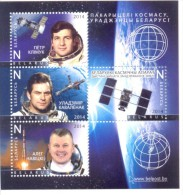 2014. Belarus, Space,  Belarusian Spacemans, S/s, Mint/** - Space