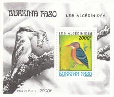 Burkina Faso Hb 46 - Burkina Faso (1984-...)