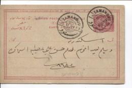 Egypt PSC Samanoud 1894 Arrival Canc.Alexandrie PR1615 - 1866-1914 Khedivato Di Egitto