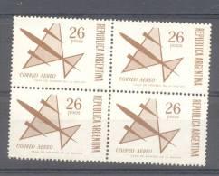 AVION ESTILIZADO SIN FILIGRANA 1971 REPUBLICA ARGENTINA  MNH OFFSET CADRE - Argentina