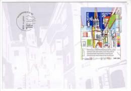Schweiz , FDC , Block , 1999 , Mi. Nr. 29 ( 1692 - 1694 ) - FDC