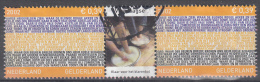 Nederland - Provincievlaggen En Volksliederen - Gelderland - Gebruikt/gebraucht/used - NVPH 2068 Tab Midden Vierdaagse - Periode 1980-... (Beatrix)