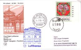 CHINE - TAIPEI - FRANKFURT - 1er VOL LUFTHANSA BOEING 747  TAIPEH-BANGKOK-FRANKFURT LE 6-7-1993. - Poste Aérienne