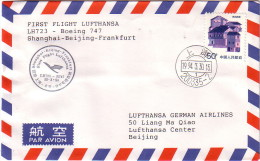 CHINE - SHANGHAI - 1er VOL LUFTHANSA BOEING 747  SHANGHAI-BEIJING-FRANKFURT - LE 30-3-1994. - Poste Aérienne