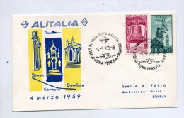 Lettre Premier Vol Alitelia Rome Bombay Cachet Sur Cloche - Avions