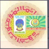 1974. Pakistan, Islamic Summit, Pakistan´1974, S/s, Mint/** - Pakistan