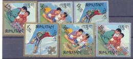 1967. Bhutan, Scouts, 6v, Mint/** - Bhután