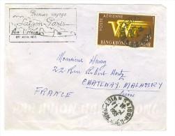 VEND LETTRE DU VIETNAM , 1er VOL SAIGON - PARIS SUR AIR VIETNAM , 1 / 4 / 1955 !!!! - Airmail