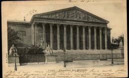 100154 Sc 133 RIGHTS OF MAN  POST CARD PARIS CHAMBRE DES DEPUTES - DCDS ARIS // DEPART>NAMUR (STATION)//02  [B.F.,PARIS] - France