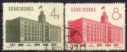 Telegrafen-Amt Peking 1958 China 400/1 O 2€ Flagge Auf Neubau Telegraphenamt Beijing Flag Architectur Set Of Chine CINA - 1949 - ... République Populaire