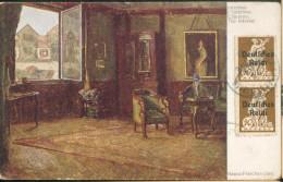 L'intérieur  (Ch Petschan) - Vari