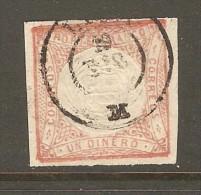 PERU    Scott  # 12 VF USED (thin Paper Variety) - Peru