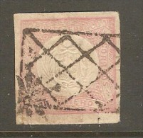 PERU    Scott  # 12b VF USED (thick Paper Variety) - Peru