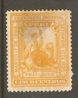 PERU    Scott  # 136  VF USED - Peru