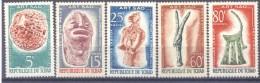 1963. Chad, Sao Culture Art In Chad, 5v,  Mint/** - Chad (1960-...)