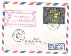 VEND LETTRE 150.000 TRAVERSEE DE L'ATLANTIQUE , PAN AMERICAN , 10 / 11 / 1966 !!!! - Airmail