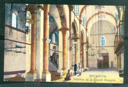 Beyrouth  - Intérieur De La Grande Mosquée   Faj55 - Lebanon