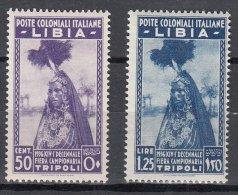 LIBIA 1936 X FIERA DI TRIPOLI GOMMA INTEGRA MNH ** NEUFS - Libyen