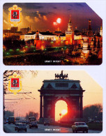 RUSSIA SET OF 2 PHONECARDS TELECARDS MOSCOW 25 & 50 UNITS - Russia