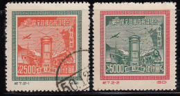 China, People's Republic Used/unused Scott #1L162-#1L163 Set Of 2 Reprints Postal Conference - Official Reprints
