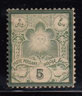 Iran MH Scott #53 5s Sun, Green, Type I - Possible Forgery - Iran
