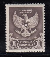 Indonesia MNH Scott #361 1r Arms Of The Republic - Indonésie