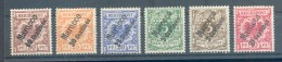 Marokko 1-6 SATZ * MH 100EUR (70759 - Deutsche Post In Marokko