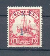Kamerun BRITISCH 3a LUXUS**POSTFRISCH 15EUR (70457 - Colonia: Camerun