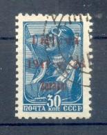 Litauen ZARASAI 5b PFV ABART Gest. 280EUR (G6904 - Bezetting 1938-45