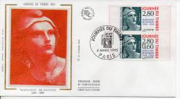 France FDC 04/03/1995 Journée Du Timbre Paire - Journée Du Timbre
