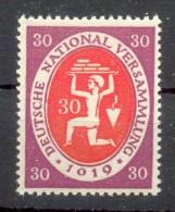 DR-Infla 110I ABART**POSTFRISCH 140EUR (37489 - Duitsland