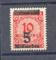 DR-Infla 334 STRICHLEISTE OBEN**POSTFRISCH (69981 - Duitsland