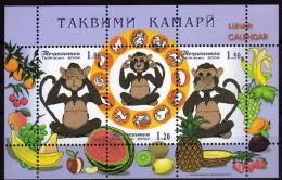 Tajikistan 2004.Year Of The Monkey,fruit,M/S MNH - Tadschikistan