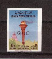 JO TOKIO 1964 / 1 Timbre  Poste Aérienne FLAMME 6b NON DENTELE Neuf Sans Charnière /  Sans Présentoir / - Summer 1964: Tokyo