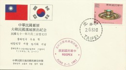 Republic Of China 1982  Rocpex Stamp Exhibition Souvenir Cover - 1949 - ... People's Republic