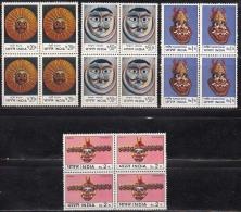India MNH 1974, Block Of 4, Set Of 4, Masks, Mask For Dance, Drama, Art, As Scan - Blocks & Kleinbögen