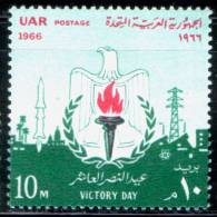 EGYPT / 1966 / EAGLE / TORCH / ROCKET / ATOM / ELECTRICITY / MNH / VF . - Egypt