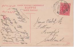 E3 Egypt Egypte Ägypten 1911 Pc Port Said From Aden!!!! Paquebot Cancel To Scotland Very Scarce Item!!! - 1866-1914 Ägypten Khediva