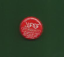 UAE / EMIRATES ARABES - Coca Cola soda bottle crown cap Coke - as scan