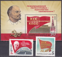 USSR 1988 SK№5889-5891 (5955-5957) XIX ALL-UNION CONFERENCE OF THE CPSU (V.LENIN) - 1923-1991 URSS