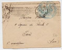 """1918 - ENVELOPPE FM Avec CACHET """"GROUPEMENT DES PRISONNIERS DE GUERRE DU HAVRE"""" (SEINE MARITIME) - Postmark Collection (Covers)"""