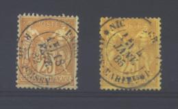 FR 92-92a  °   Superbes Oblitérations - 1876-1898 Sage (Type II)